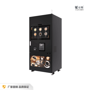 Fresh Ground Coffee Vending Machine Hot ice Coffee Machine LE308F with Icemaker
